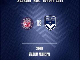 比赛日:法甲第9轮,图卢兹VS波尔多