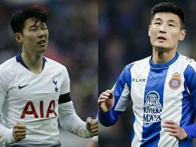 武磊、孙兴慜领衔欧洲五大联赛现役五大亚洲球员