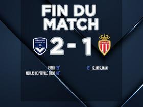法甲战报:波尔多主场2比1击败摩纳哥