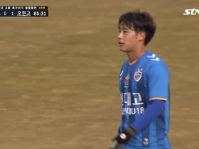 韩国高中足球联赛再战一场,蔚山高中进军决赛