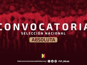 委内瑞拉国家队初选大名单:大连一方外援龙东入选