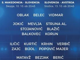 斯洛文尼亚国家队大名单:奥布拉克和伊利契奇领衔