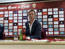 古蒂亮相阿尔梅利亚:我想带队升上西甲,我所有心思都在这里