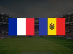 法国vs摩尔多瓦:格列兹曼、姆巴佩领衔,托利索首发出战