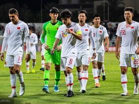 亚预赛综述:中国1-2叙利亚落后对手5分,伊拉克2-1力克伊朗