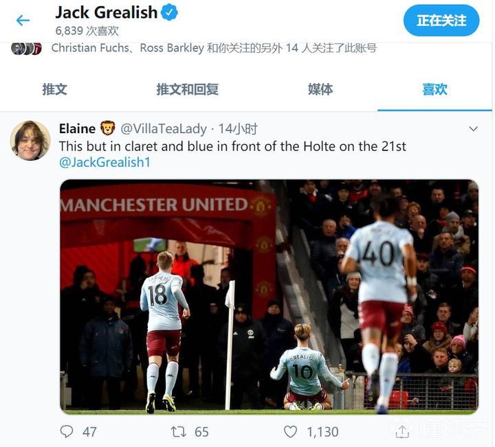 手滑,格拉利什点赞曼联球迷让他加盟的推特后又取消