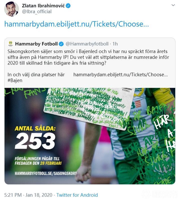 老板难当!伊布转发广告帮自己的球队哈马比卖票