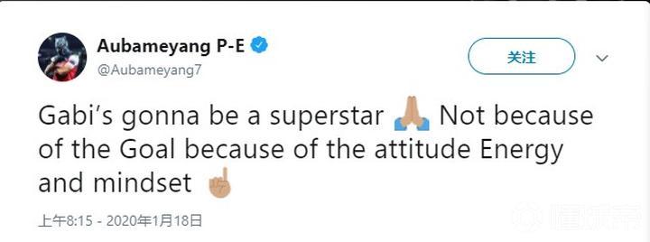 奥巴梅扬:马丁内利在场上的表现,决定了他会成为超级巨星